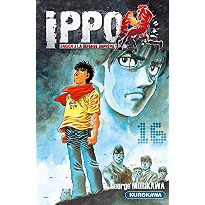 Ippo - saison 3, La défense suprême - tome 16 (16)