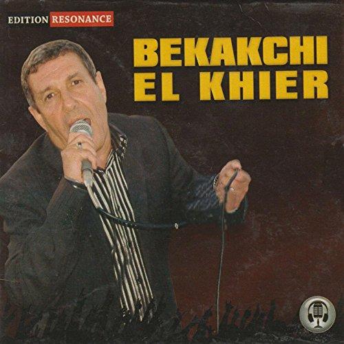 KLAM KHAYNA TÉLÉCHARGER MP3 EL