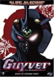 Guyver 1: Days of Future Past [Import USA Zone 1]