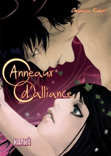 Anneaux d'alliance Edition simple One-shot