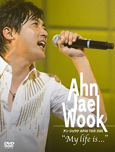 "JAPAN TOUR 2006""My life is…""DVD(初回限定版)"