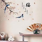 Dalxsh Traditionelle Chinesische Winterblüte BlumenWandaufkleber AusgangsdekorFür Tv Hintergrund Die Elster Prognosen Gute NachrichtenWandtattoos 60X90 Cm