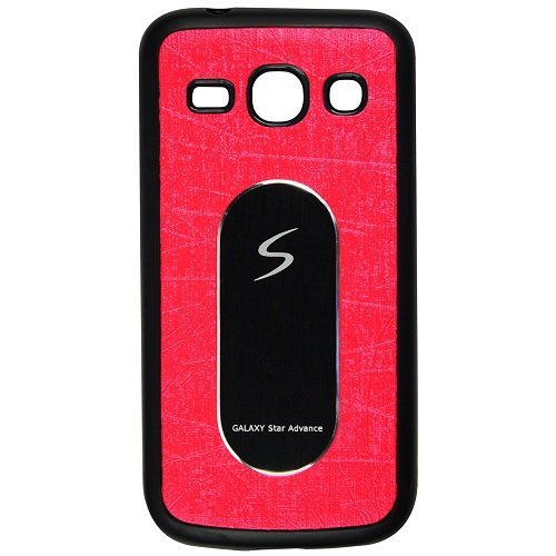 Casotec Metal Back TPU Back Case Cover for Samsung Galaxy Star Advance G350 - Red  available at amazon for Rs.119