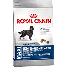 Royal Canin Comida para perros Maxi Sterilised 12 Kg