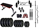 Best Home Weight Bench - Body Maxx 50 Kg Home Gym Weight Lifting Review