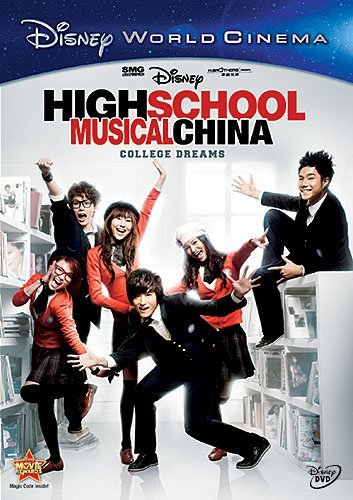 High School Musical China: College Dreams by Zhang Junning