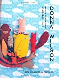 Donna Wilson - Odd Objects and Textiles