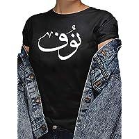 Noof T-Shirt for Women-M