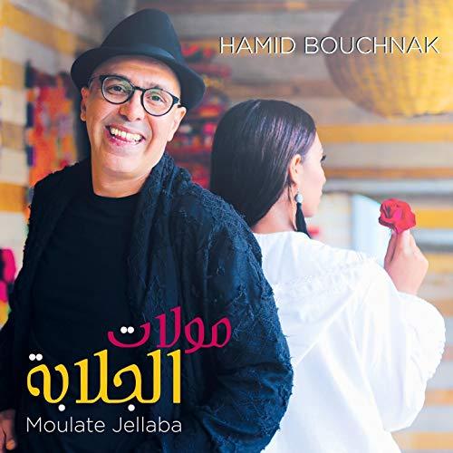 hamid bouchnak 2011 mp3