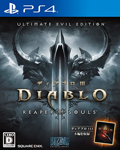 Diablo III - Reaper Of Souls Ultimate Evil Edition [PS4]Diablo III - Reaper Of Souls Ultimate Evil Edition [PS4] (Importación Japonesa)