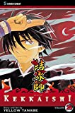 Kekkaishi Volume 26