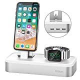 Oittm 5 USB Ladestation für iPhone und Apple Watch Series 3/ Apple Watch Series 3 with Cellular/ Apple Watch Series 2/ Apple Watch Series 1/ Apple Watch Nike + und iPhone 8, iPhone 8 plus, iPhone X, iPhone 6 Plus, iPhone 6, iPhone 7 Plus, iPhone 7, iPad mini, iPod, Apple Pencil, Siri Remote (Ohne Kabel)(Silber)
