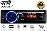 Dulcet DC-A-09 Double IC High Power Universal Fit Mp3 Car Stereo with Bluetooth/USB/FM/AUX/MMC/Remote