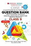 Oswaal CBSE Question Bank for Class 9 English Language & Literature (Mar 2019 Exam)