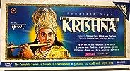 Shri Krishna Complete Hindi DVD Set (Set1, 2,3) - 18 DVDs - 221 episodes - 150 hours