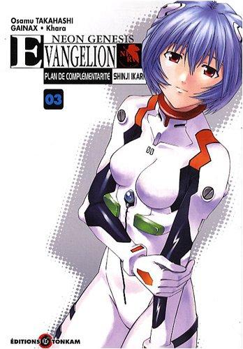 Evangelion, tome 3 : Plan de Complémentarité Shinji Ikari par Osamu Takahashi