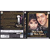 Hum Aapke Hain Kaun Hindi Blu Ray