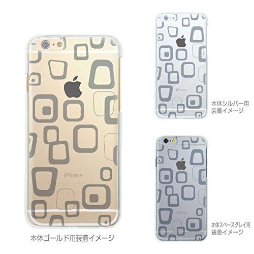 iPhone 6S Schutzhülle, iPhone 6Fall, Made in Japan Klar Weiche TPU Case Rough Box Quadratisch Muster für iPhone 6& iPhone 6S