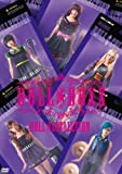 DOLL$BOXX Dolls Collection [Japan kostenlos online stream
