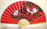 """AAF Nommel ®, Großer Dekofächer rot 90/160 cm aus Papier und Bambus Motiv """"Kranich"""" Nr. 050"""