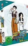 Dragonball Z Kai - Box 7 [4 DVDs]
