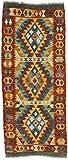 CarpetFine: Kelim Afghan Teppich 55x133 Blau,Rot - Geometrisch