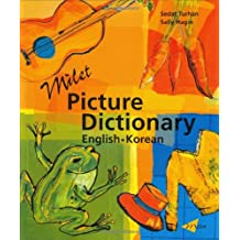 Milet Picture Dictionary (korean-english) (Milet Picture Dictionaries)