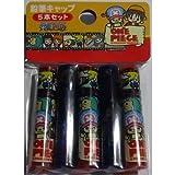 Nuovo prodotto! One Piece (ONE PIECE) [cap matita e neon scuro] (5 set) (japan import)