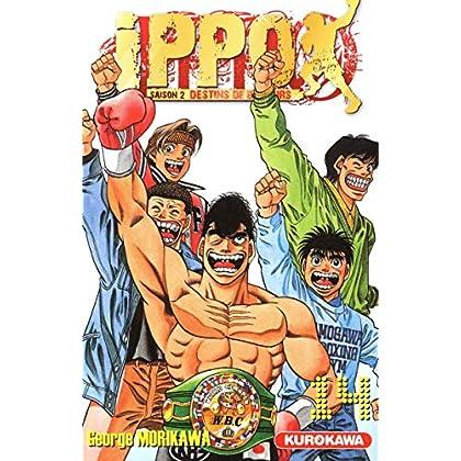 Ippo - saison 2, Destins de boxeurs - tome 14 (14)