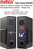 #6: Dotsun Multimeadia Twin Tower Hometheater bluetooth (Black)