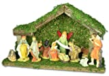 Holiday Nativity Set - 11pc Nativity Set...