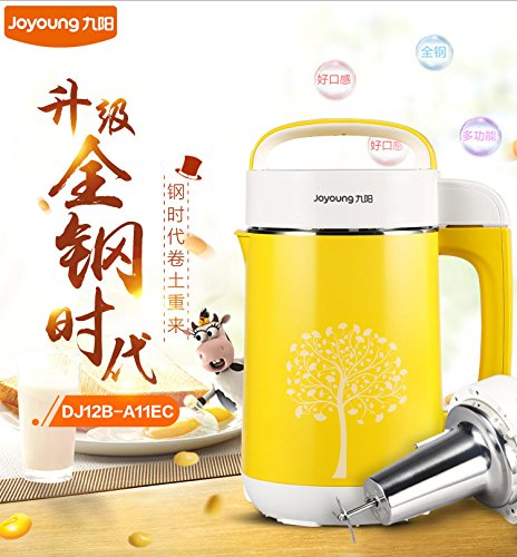 Soy Milk With Slow Juicer : Joyoung DJ12B-A11EC Soy Milk Maker MILK MAKER Juice Extractor Soymilk Automatic Soybean Milk ...