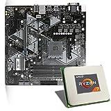 AMD Ryzen 7 2700X / ASUS Prime B450M-A Mainboard Bundle | CSL PC Aufrüstkit | AMD Ryzen 7 2700X 8X 3700 MHz, GigLAN, 7.1 Sound, USB 3.1 | Aufrüstset | PC Tuning Kit