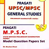 UPSC/MPSC CSAT Preliminary Examination: Paper-I (Set of 2 Books)