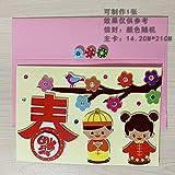 JSGJHK Handgemachte Grußkarte des Kindergartens des Kindergartens DIY Materialpaket Kindergeburtstagselbstgemachte kleine Grußkarte des Weihnachten Neujahrs