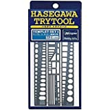 Hasegawa Trytool Template Set 1 # TP01