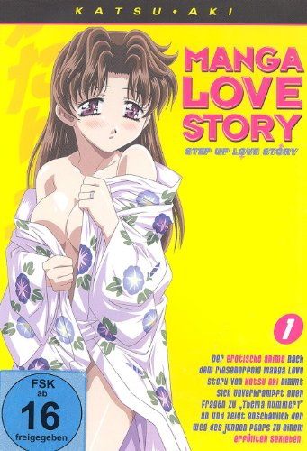 Step Up Love Story - Manga Love Story 1 [Import allemand]