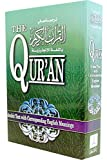 The QUR'AN (Arabic Text with Corresponding English Meaning) (First Edition, 1997)
