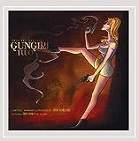 Songtexte von Josh Whelchel - GunGirl 2: Original Soundtrack
