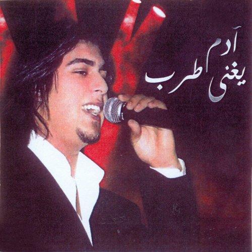 Adam youghanni Tarab