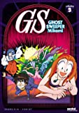 Ghost Sweeper Mikami Collection 3 [Reino Unido] [DVD]