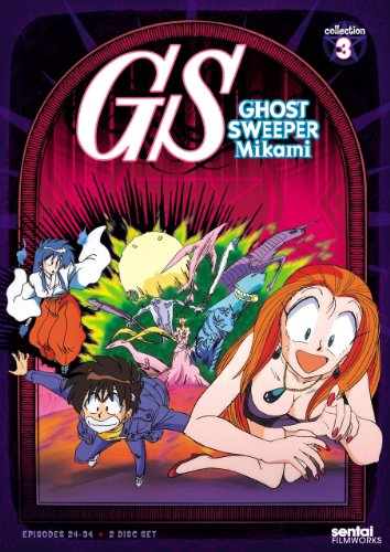 3 Sweeper (Ghost Sweeper Mikami Collection 3 [Import USA Zone 1])