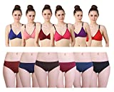 Freely Printed Bra & Panty Combo - Pack of 12