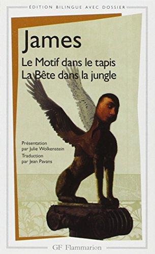 """<a href=""""/node/55108"""">Le motif dans le tapis, La bête dans la jungle</a>"""