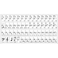 Neewer Set completo de Nota calcomanías adhesivos para Piano y teclado música con usuario guían 49, 61, 88 teclado blanco y negro
