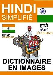 Hindi Simplifié - dictionnaire en images