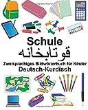 Deutsch-Kurdisch Schule Zweisprachiges Bildwörterbuch für Kinder (FreeBilingualBooks.com)