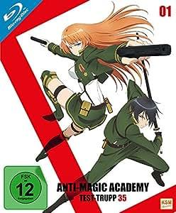 Anti-Magic Academy - Test Trupp 35 Vol.1: Episode 01-4 [Blu-ray]
