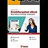 Einstellungstest / Eignungstest   Über 500 Übungsaufgaben mit Lösungen   Buch für alle Berufe und Studiengänge: Vorbereitung auf Prüfung   Allgemeinwissen, Logik, Konzentration, Sprache, Fachwissen