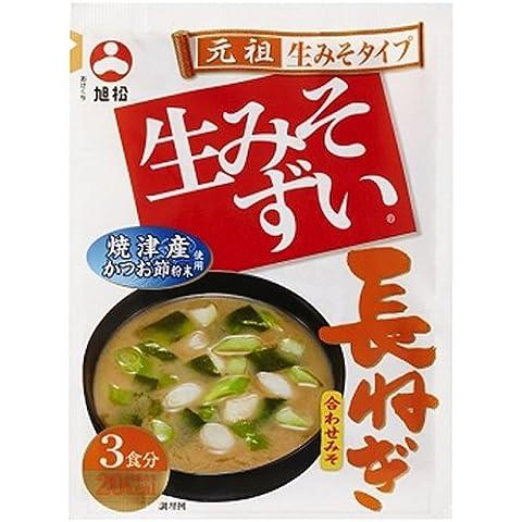 Asahimatsu Foods Co., Ltd. ingresso sacchetto prime allineamento stami miso lunghezza porro tre pasti borse 44.7gX10